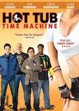 HotTub1